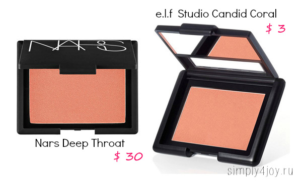Nars Deep Throat vs e.l.f Candid Coral
