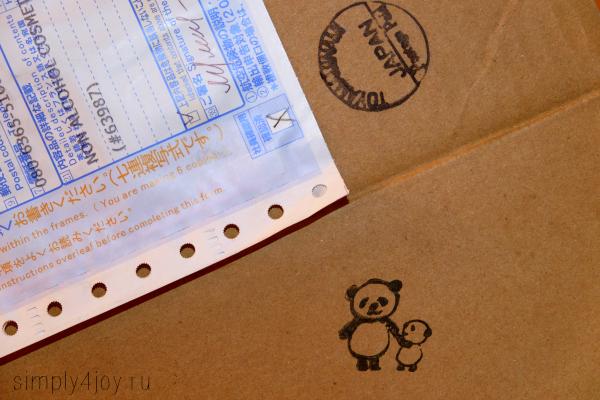 melonpanda parcel panda
