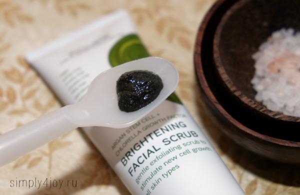 Acure Organics Brightening Facial Scrub 4