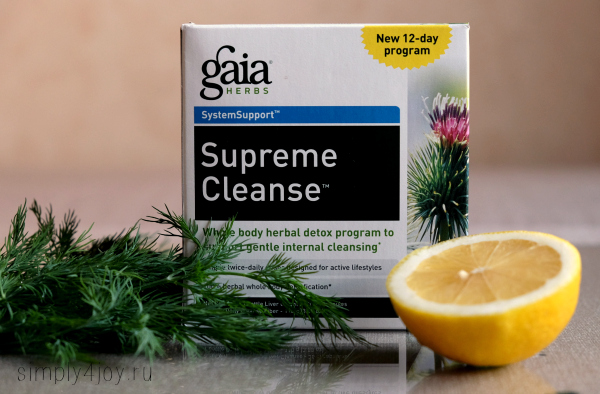 gaia detox supreme cleanse