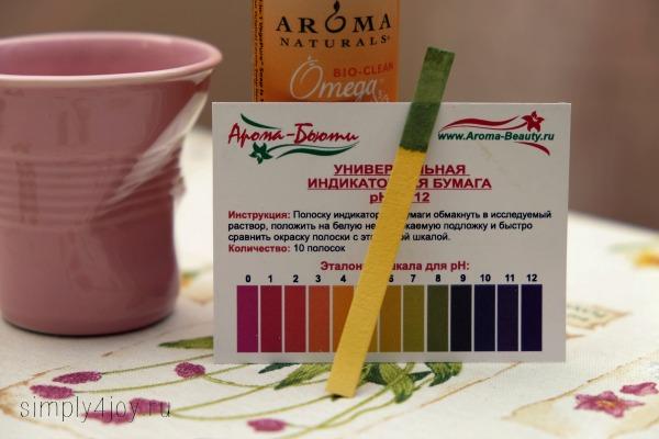 soap pH
