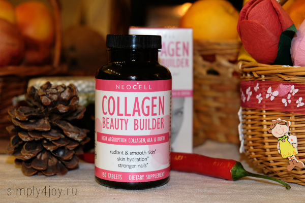 best skin supplements collagen