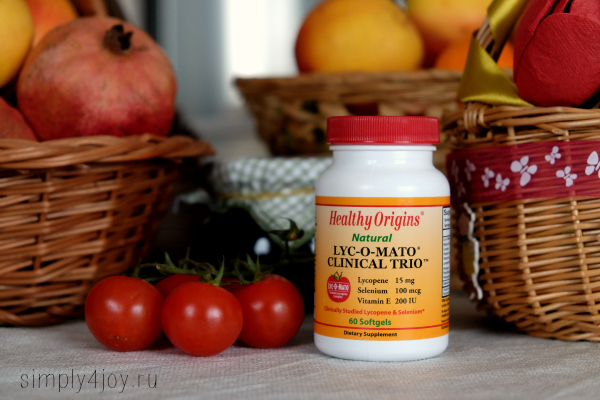 best skin supplements lycopene