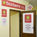 iherb доставка Boxberry