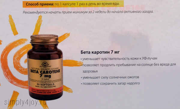 Vitamin a is structurally related to carotene