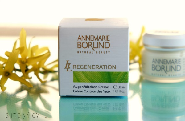 AnneMarie Borlind Eye Cream LL Regeneration