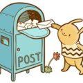 postcrossing-meetup11547