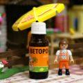 vetoron vitamini dlya zagara
