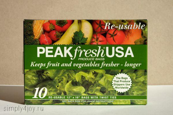 пакеты для хранения зелени