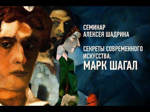 Алексей Шадрин Профайл Семинар