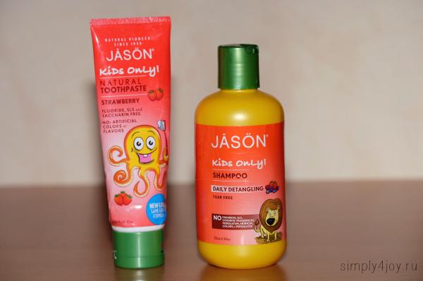 натуральный шампунь для детей Jason