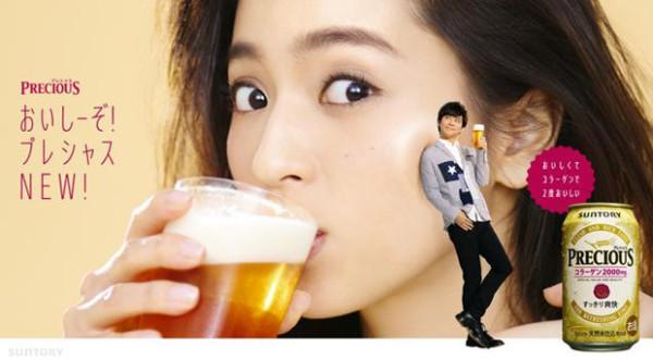 коллаген для кожи питьевой япония