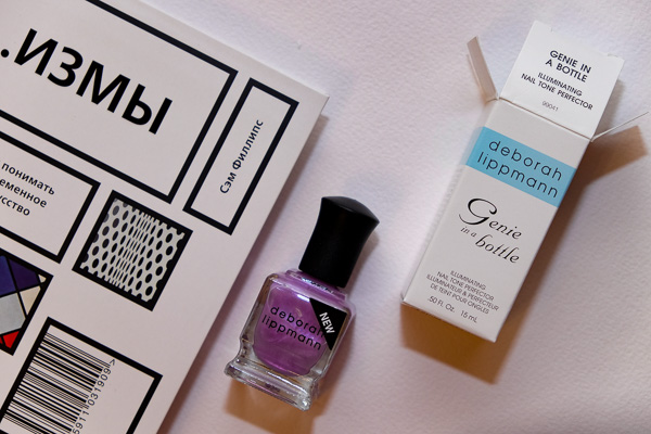 Lippmann Collection - Genie in a Bottle Illuminating Nail Tone