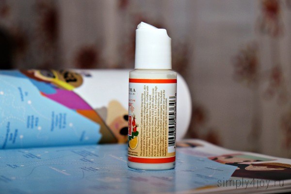 Aroma Состав лосьона Naturals Vitamin C Lotion