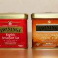 Twinings Tea Orange Pekoe