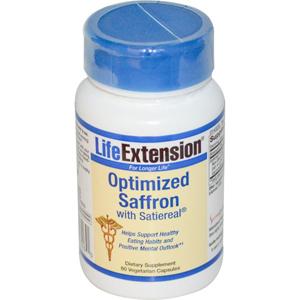 экстракт шафрана витамины от депрессии