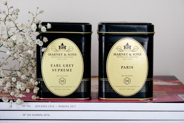 чай iherb, подарки iherb, simply4joy, что купить iherb