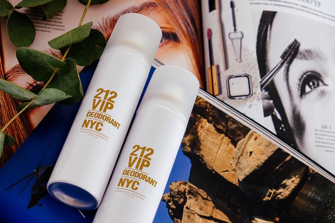 дезодоранты без алюминия, 212 VIP Carolina Herrera Deo Spray