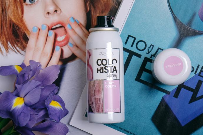 покупки из Германии, спрей Colorista Spray