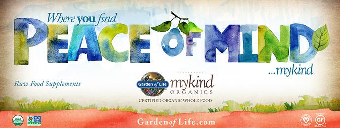 garden of life витамины тестирование