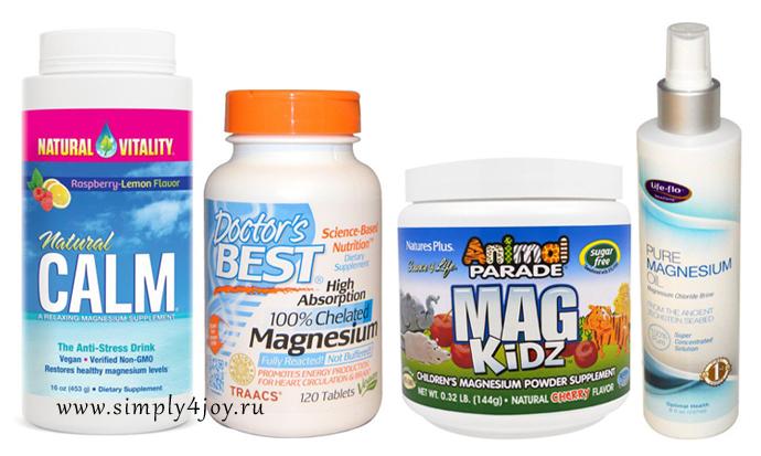 витамины с магнием, тест simply4joy