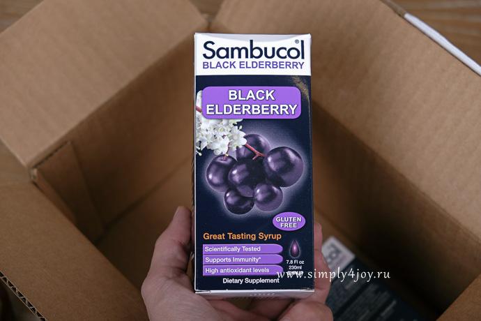 Sambucol экстракт бузины отзывы, simply4joy