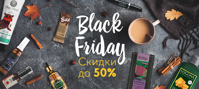 4fresh черная пятница